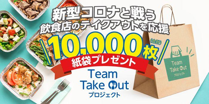 富士市の紙製品製造工場の素晴らしい取り組みです(`・ω・´)ゞビシッ!!