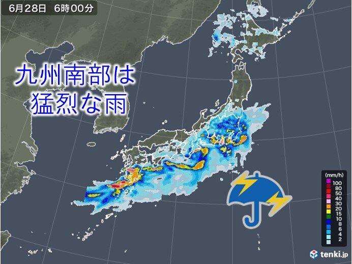 大雨に注意です(`・ω・´)ゞビシッ!!