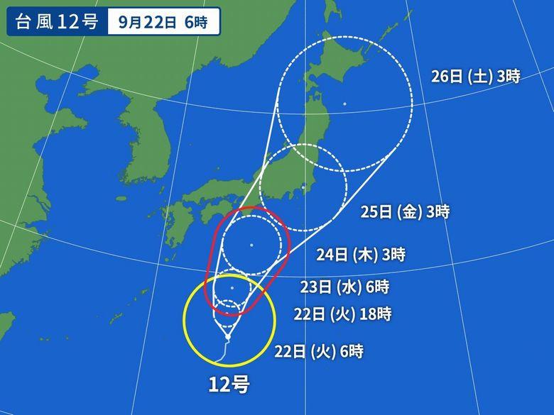 台風12号、来てます(;´∀`)
