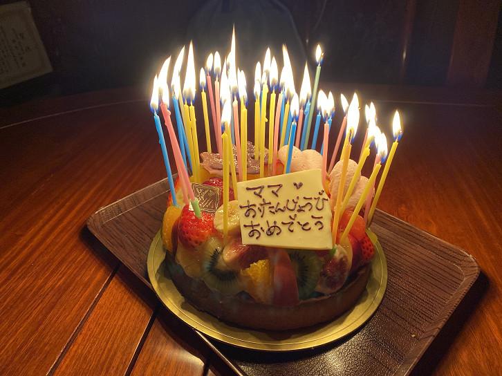 ママ、お誕生日おめでとうございます!( ̄ー+ ̄)キラリ