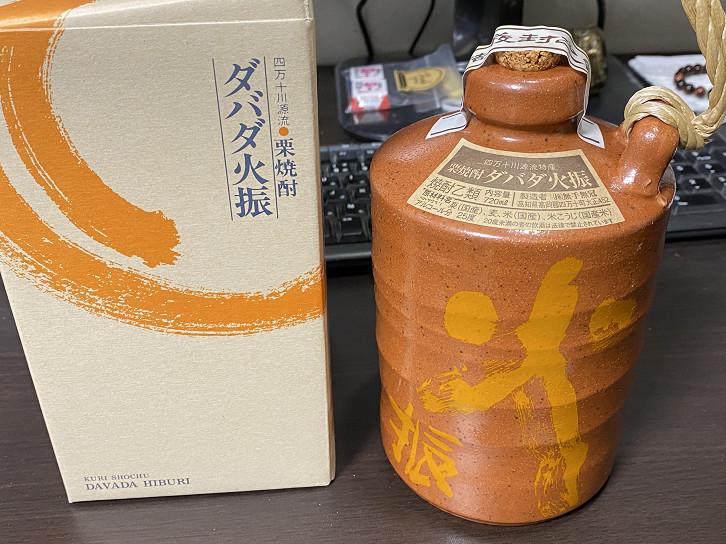 素敵な贈り物(`・ω・´)ゞビシッ!!