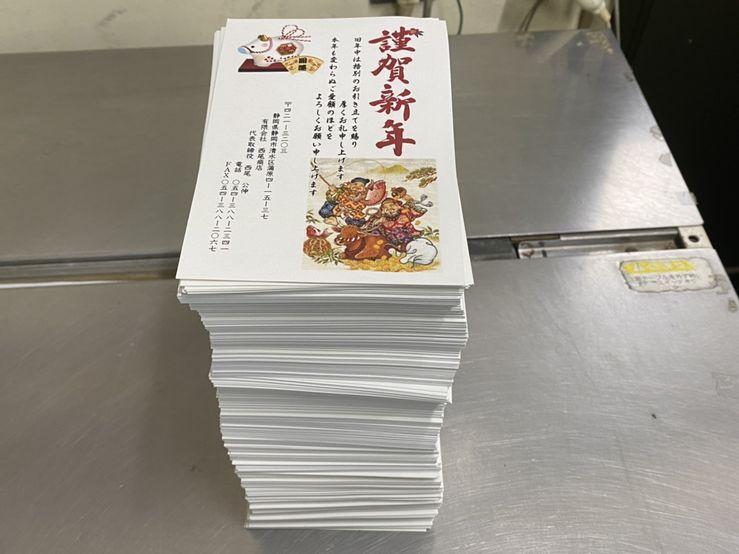 新年のご挨拶♪沢山印刷しました(`・ω・´)ゞビシッ!!