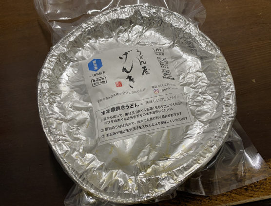 『金そば』~うどんげんき お家で鍋焼きうどん編~
