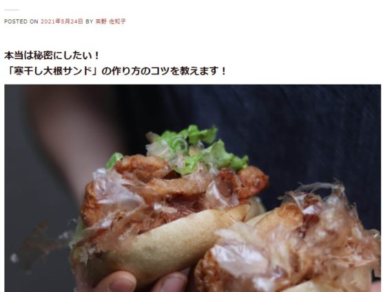 コラボして頂ける幸せ(`・ω・´)ゞビシッ!!