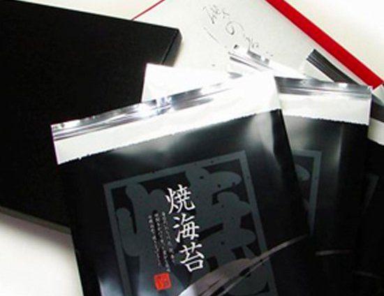 だし屋、お勧めの鮪のお刺身の食べ方をご紹介しちゃうよ(`・ω・´)ゞビシッ!!