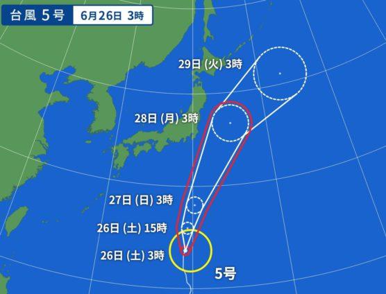 台風5号来てます(;´∀`)