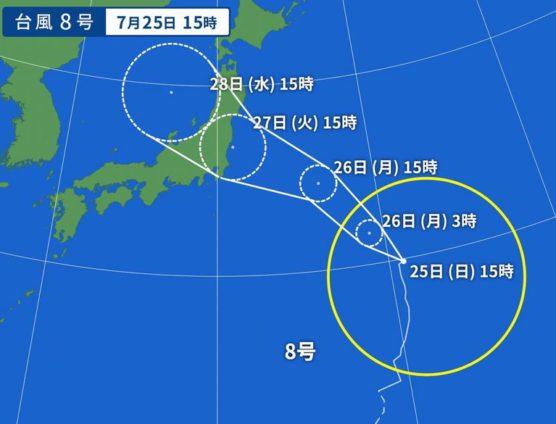 台風が来ています。くれぐれも気を付けましょう!