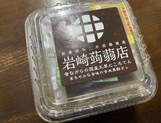 これ、めっちゃ美味しい(`・ω・´)ゞビシッ!!