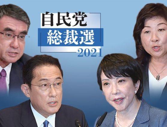 総裁選挙!29日投開票です(`・ω・´)ゞビシッ!!