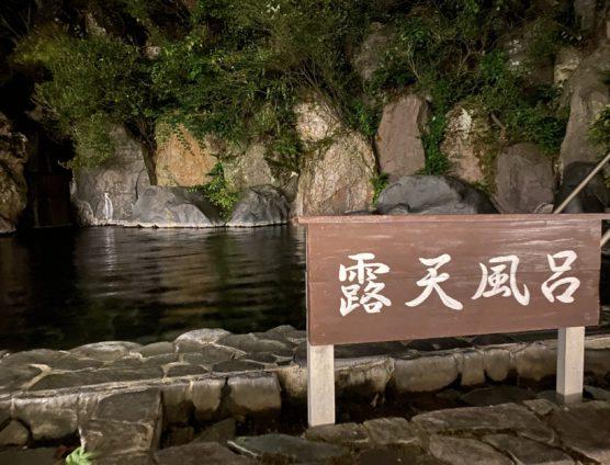新潟は湯沢にいます( ̄+ー ̄)